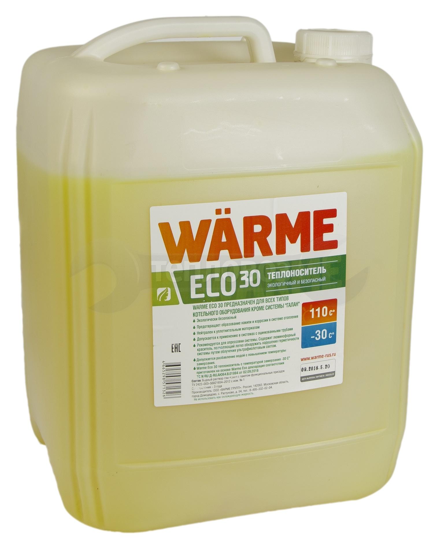 Warme ECO 30 (АВТ- ЭКО-30), 20 кг