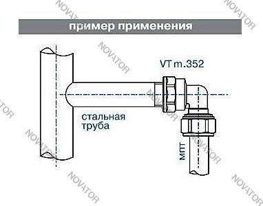 "Valtec 352 вр 26х1"""