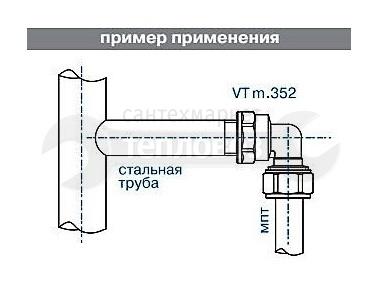 "Valtec 352 вр 26х3/4"""