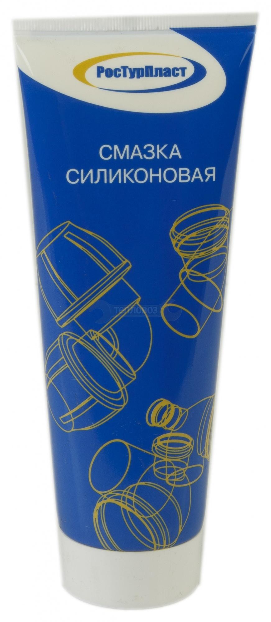 Купить РосТурПласт 250гр. в интернет-магазине Дождь