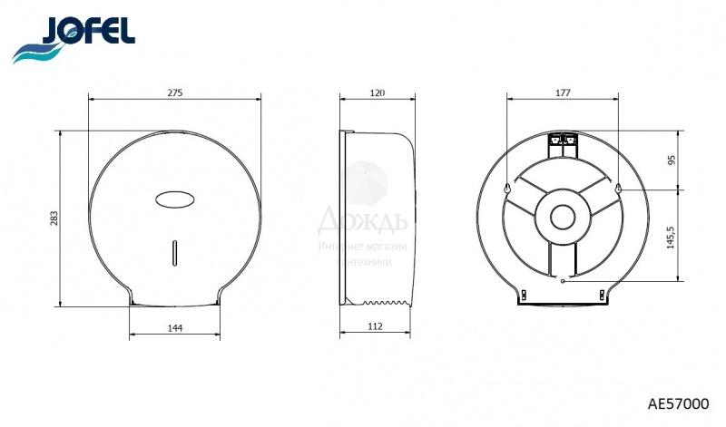 Купить Jofel Azur Smart AE57000 (AE57001) в интернет-магазине Дождь
