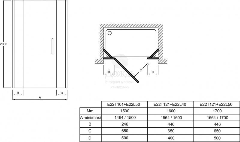 Купить Jacob Delafon Contra E22T121-GA, 120 см в интернет-магазине Дождь