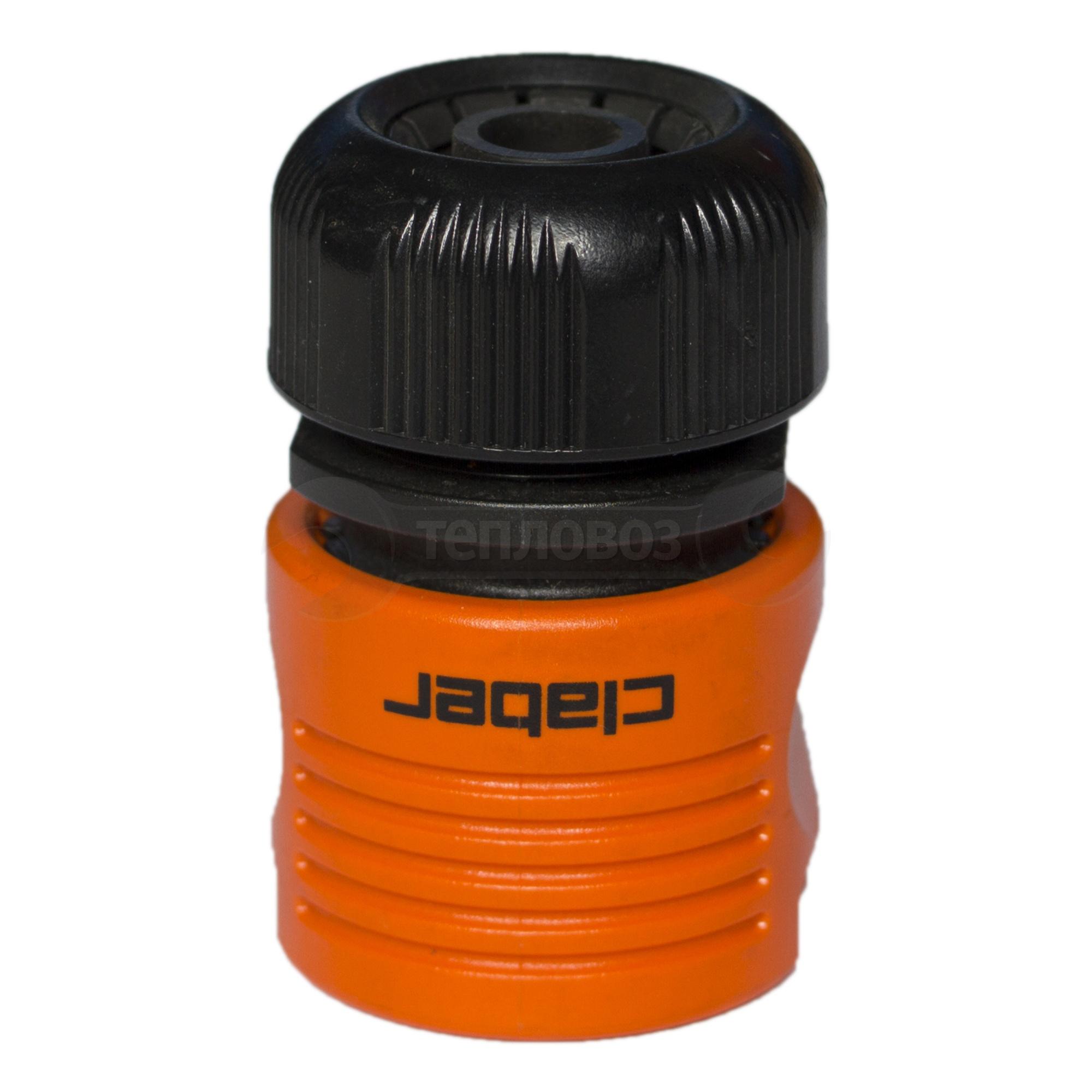 """Купить Claber 8606, 1/2"""" в интернет-магазине Дождь"""