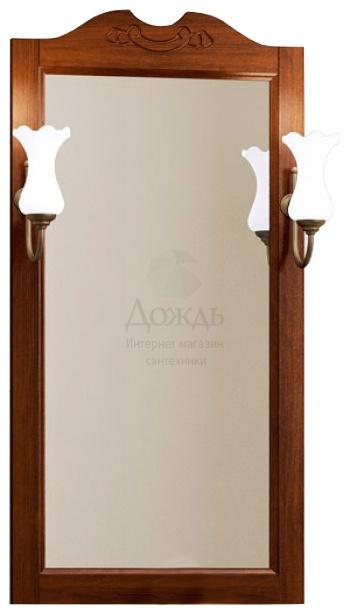 Купить Opadiris Клио 51см, орех в интернет-магазине Дождь