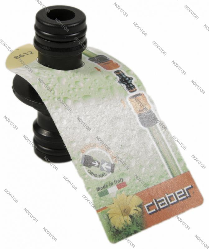 Claber 8612