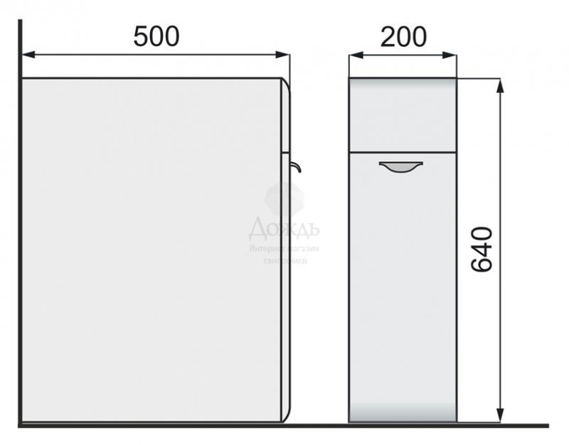 Купить Raval Space 20 см в интернет-магазине Дождь