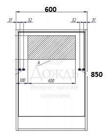 Купить Акватон Капри 60 см, белый в интернет-магазине Дождь