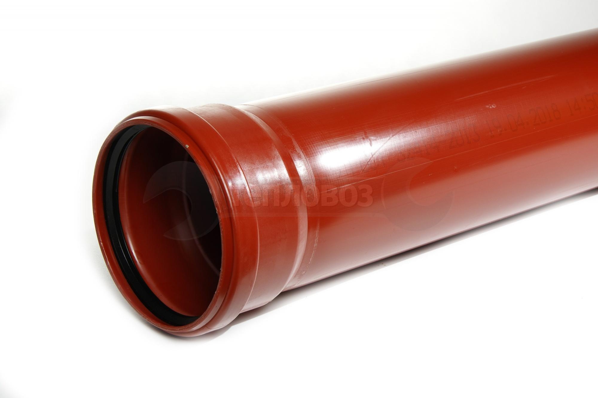 Купить Terra 110/2000 мм, наружная в интернет-магазине Дождь