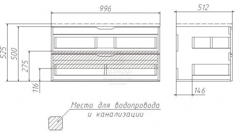 Купить Домино Stella 100 см, белый в интернет-магазине Дождь