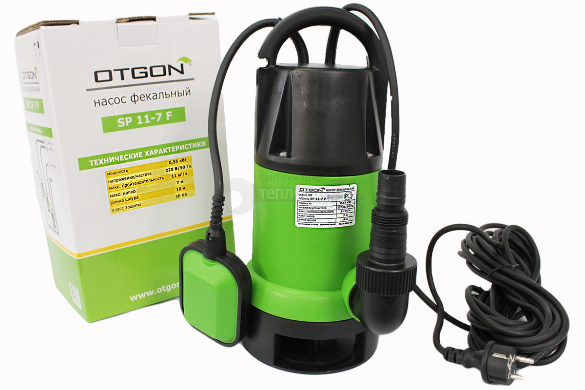 Otgon SP 11-7 F