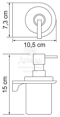 Купить Wasserkraft Kammel W K-8399White в интернет-магазине Дождь