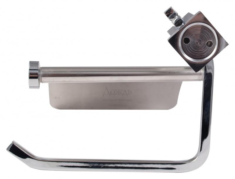 Купить Coffer Hydra 2251-2 в интернет-магазине Дождь