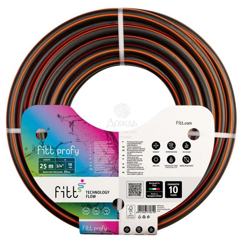 """Купить Fitt Profy 3/4"""" L=25м, черный в интернет-магазине Дождь"""