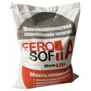Купить Аквафор FeroSoft-А (8,33л, 6,3кг) в интернет-магазине Дождь