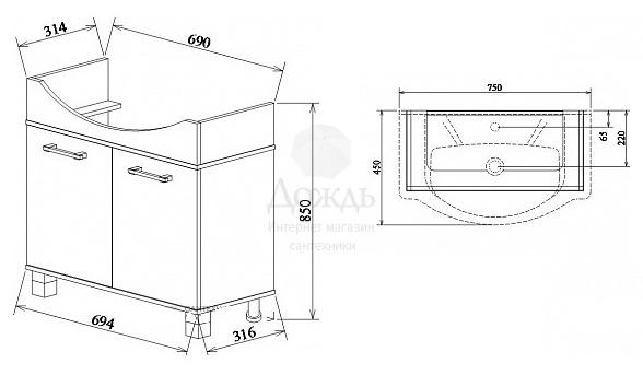 Купить Sanflor Толедо 75 см, венге/орегон в интернет-магазине Дождь