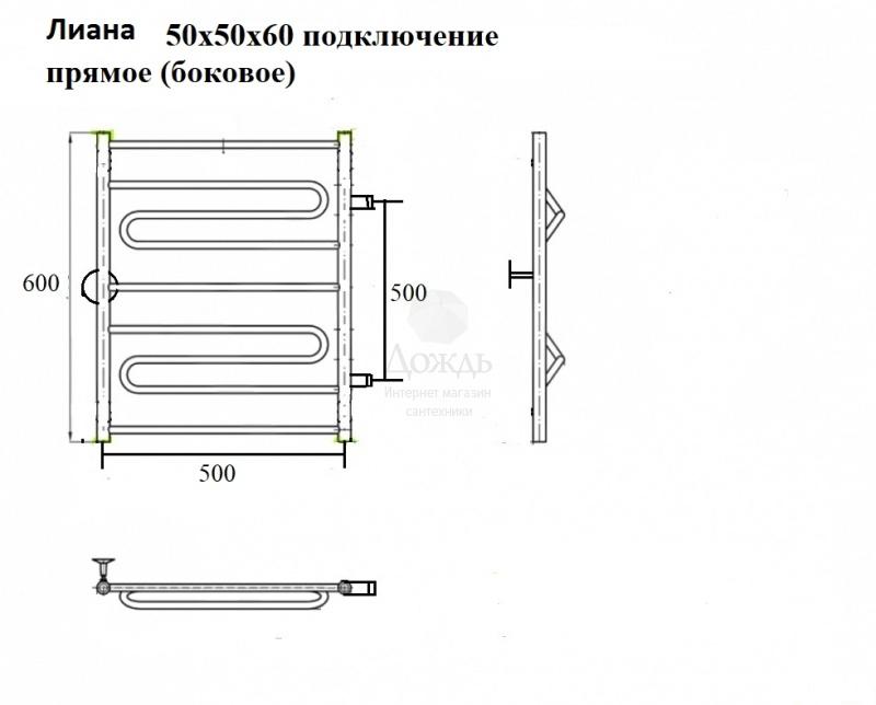 Купить САН Лайн Лиана 60х50см в интернет-магазине Дождь