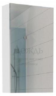 Купить Домино Айсберг Норма 50 см, белый в интернет-магазине Дождь