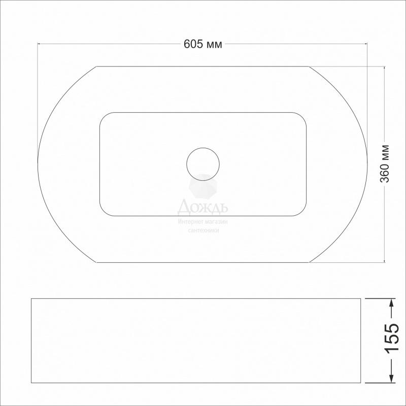 Купить COFFER ART A478, 60,5см в интернет-магазине Дождь