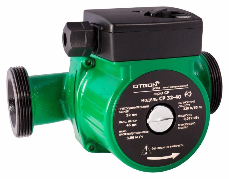 Купить Otgon Optima CP 32-40 в интернет-магазине Дождь