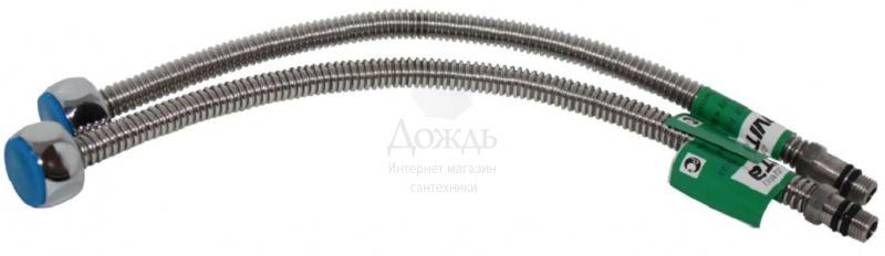 Купить Lavita 80 см, короткий и длинный штуцер в интернет-магазине Дождь