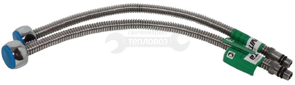 Lavita 50 см, короткий и длинный штуцер