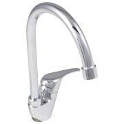 Купить Otgon Holly M54034-010C-S259 в интернет-магазине Дождь