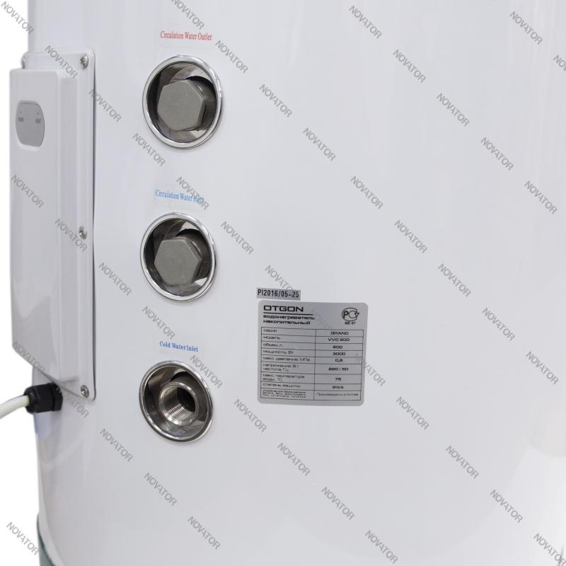 Otgon VVG 200 вертикальный 200 л