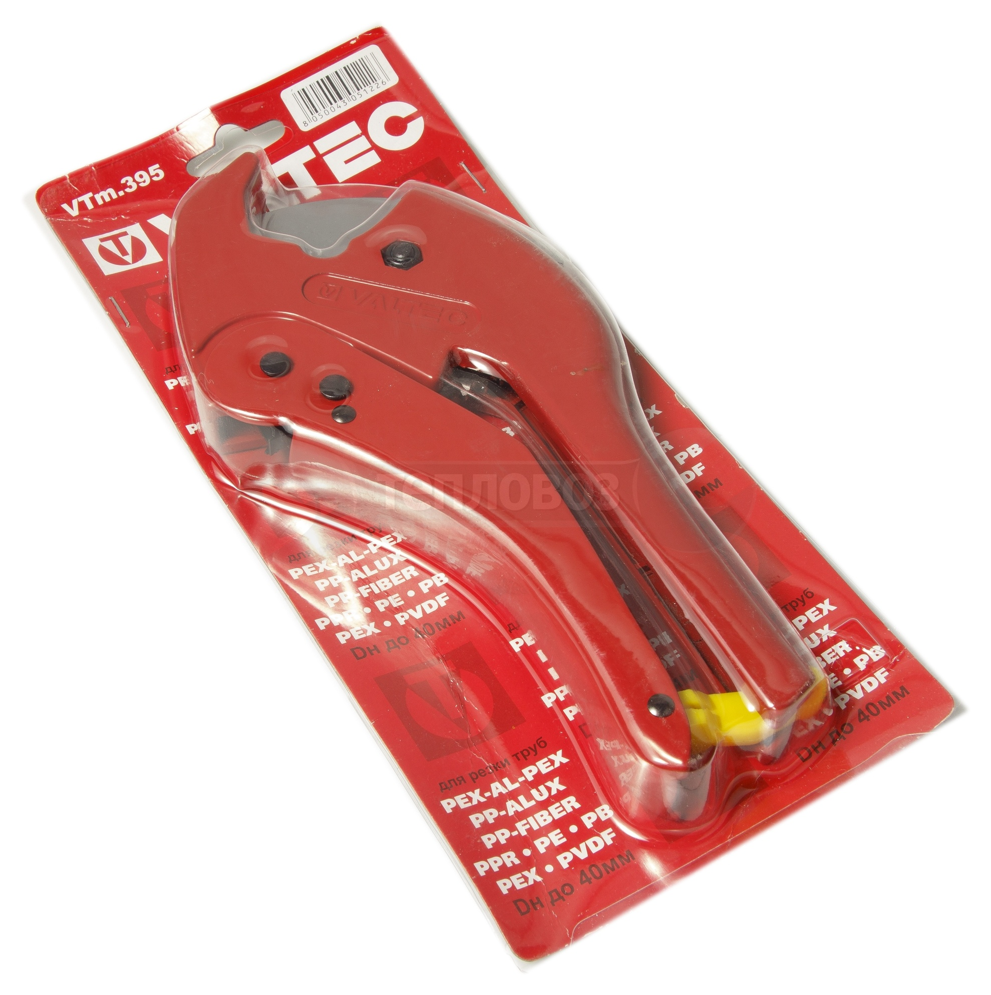 Купить Valtec 395, 16-20-26-32-40 мм в интернет-магазине Дождь