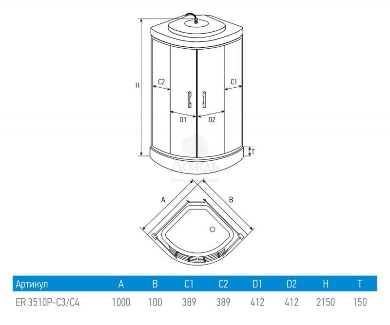 Купить Erlit Comfort ER3510P-C3, 100х100 см в интернет-магазине Дождь