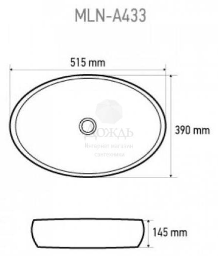 Купить Melana А433СВК-М 51,5 cм, черный матовый в интернет-магазине Дождь
