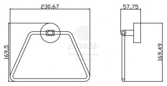 Купить Coffer Solar 5160 в интернет-магазине Дождь