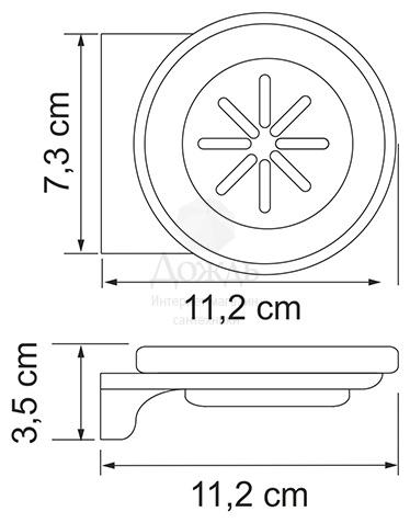 Купить Wasserkraft Kammel K-8329 в интернет-магазине Дождь