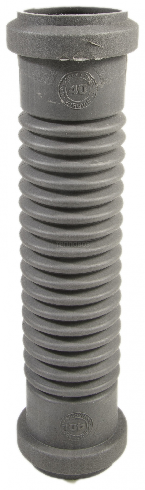 """Купить Wirquin Magicoude 79027001 """"Push-FIT"""", серый в интернет-магазине Дождь"""