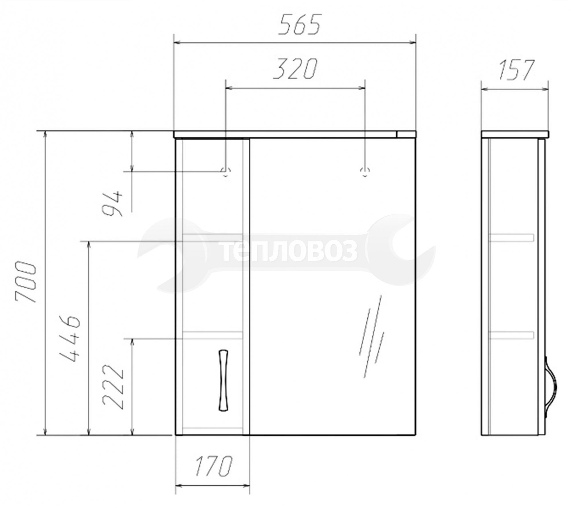 Домино Идеал Блик 55 DI44141HZ, 55 см