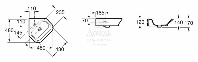 Купить ROCA THE GAP 32747R000, 48 см в интернет-магазине Дождь