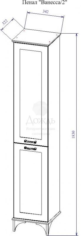 Купить Sanflor Ванесса-2 R 35 см, индиго в интернет-магазине Дождь