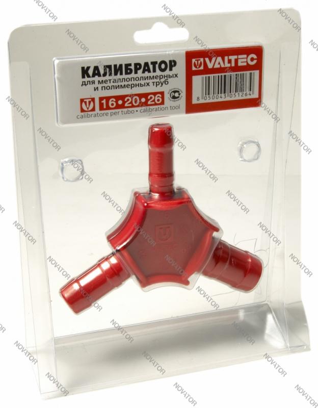 Valtec VT.396, 16-20-26 мм