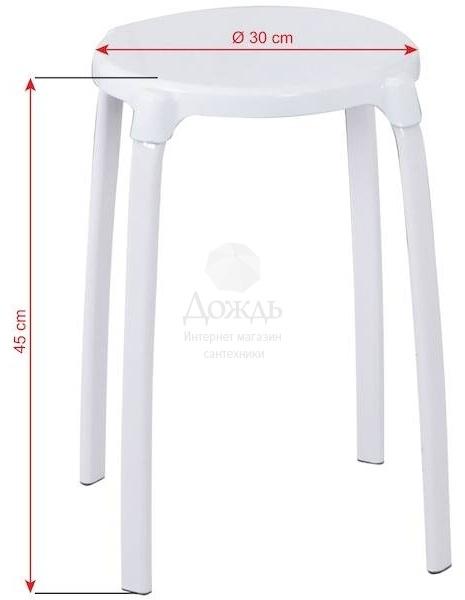 Купить Ridder А1050101 белый в интернет-магазине Дождь