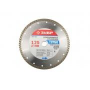 Купить Зубр Турбо 36652-125, 22,2х125 мм в интернет-магазине Дождь