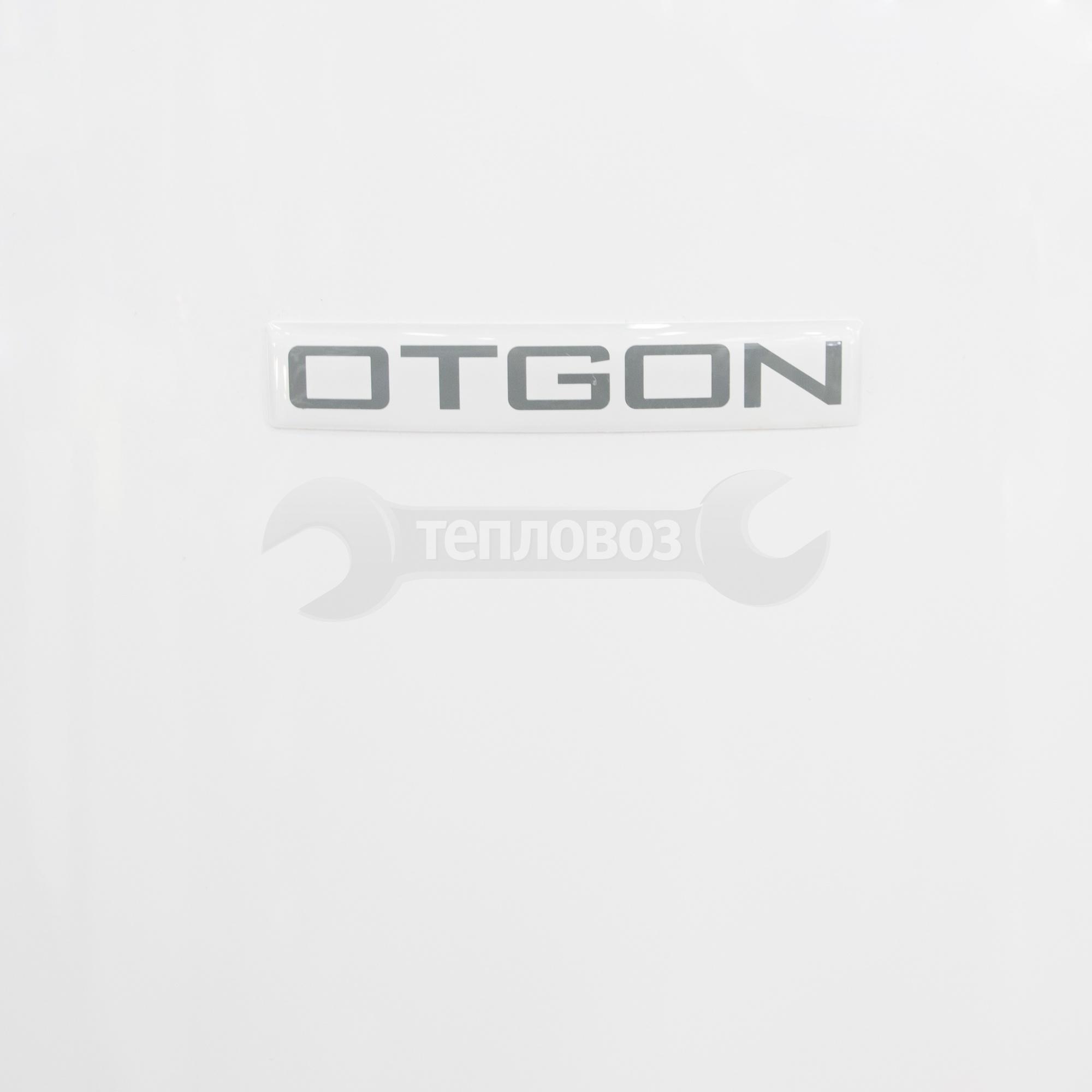 Otgon VVG 300, 300 л
