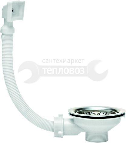 Купить Wirquin 30717337 в интернет-магазине Дождь