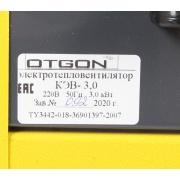 Пушка электрическая (тепловентилятор) Otgon КЭВ-3, 3 кВт, желтый