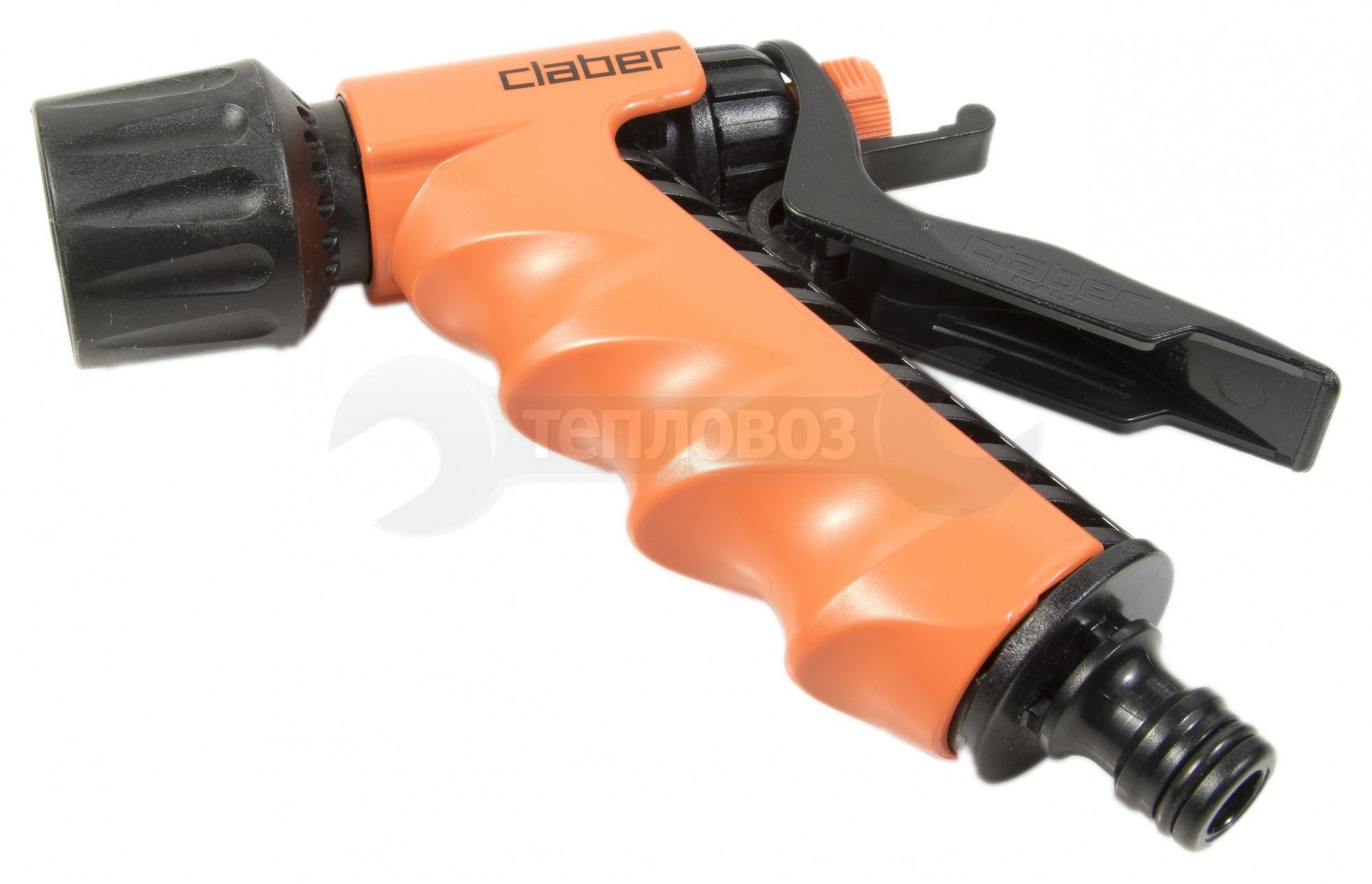 Claber Ergo 8538