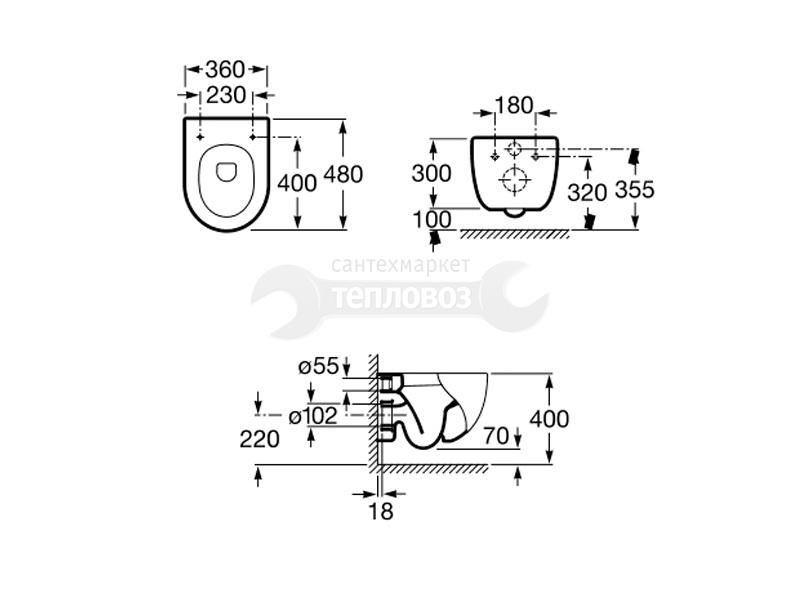 Roca Meridian Compact 346248000
