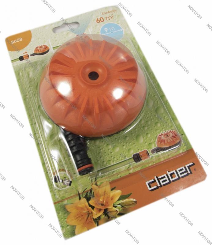 Claber Turbospruzzo 8658