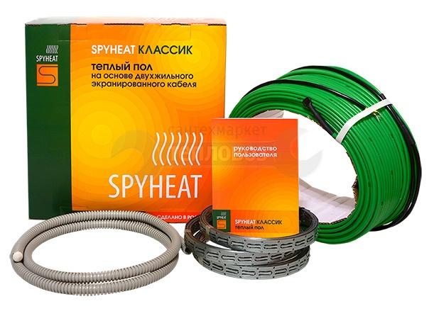 Купить Spyheat SHD-15-2100 Вт в интернет-магазине Дождь