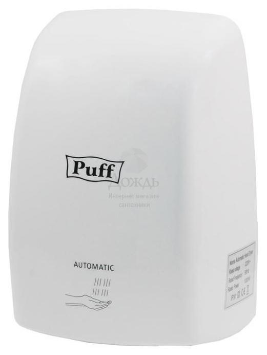 Купить Puff-8815, автомат в интернет-магазине Дождь