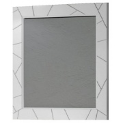 Купить Smile Луиджи, 90 см, серый в интернет-магазине Дождь