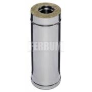 Ferrum 1000 мм D250x350 мм (430/0,8)
