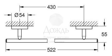 Купить Grohe Bau Cosmopolitan 40459001, 52,2см в интернет-магазине Дождь